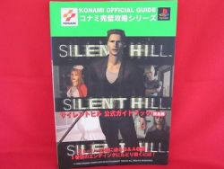 silent-hill-official-strategy-guide-book-playstation