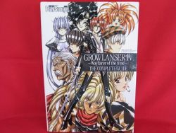 growlanser-iv-wayfarer-of-the-time-complete-guide-book