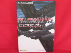 black-matrix-cross-official-guide-book-ps
