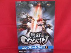 warriors-orochi-complete-guide-book-1-ps2xbox360