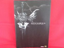 soulcalibur-ii-2-players-guide-book-playstation-2-ps2