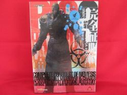 resident-evil-3-last-escape-guide-book-biohazardps1