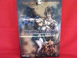 shadow-hearts-official-strategy-guide-book-ps2