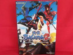 sengoku-basara-devil-kings-2-official-strategy-guide-book-ps2