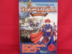fire-emblem-the-binding-blade-strategy-guide-book-gba