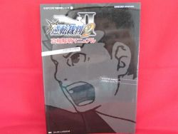 ace-attorney-ii-2-strategy-guide-book-gba