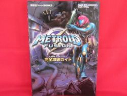 metroid-fusion-complete-strategy-guide-book-gba