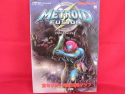 metroid-fusion-complete-strategy-guide-book-2-gba