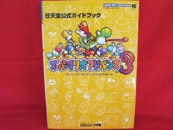 super-mario-advance-3-yoshi-island-guide-book-gba