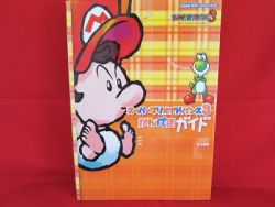 super-mario-advance-3-yoshi-island-perfect-guide-book