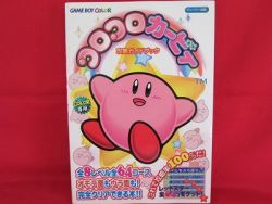 kirby-tilt-n-tumble-guide-book-gam-boy-colorgbc