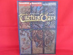 tactics-ogre-the-knight-of-lodis-guide-book-gba