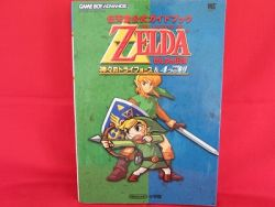 legend-of-zelda-a-link-to-the-past-four-swords-adventures-guide-book