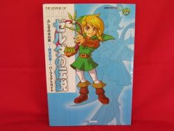 legend-of-zelda-oracle-of-ages-guide-book