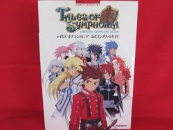 tales-of-symphonia-complete-strategy-guide-book-gc