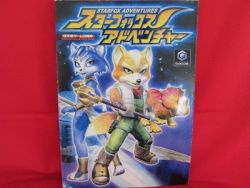 star-fox-adventures-official-strategy-guide-book-2-gc