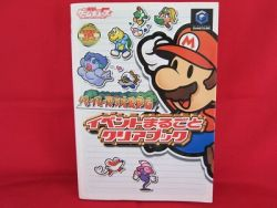 paper-mario-rpg-complete-strategy-guide-book-game-cube