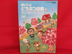 animal-crossing-wild-world-perfect-guide-book-ds