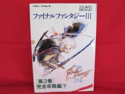 final-fantasy-iii-complete-strategy-guide-book-2-nes