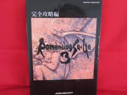 romancing-saga-3-complete-guide-official-book-snes