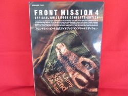 front-mission-4-official-complete-guide-book-ps2