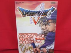 dragon-quest-v-5-official-art-guide-book-warriorps2