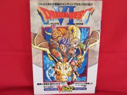 dragon-quest-warrior-vi-6-strategy-guide-book-snes