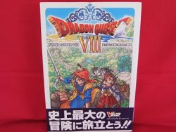 dragon-quest-warrior-viii-8-strategy-guide-book-ps2