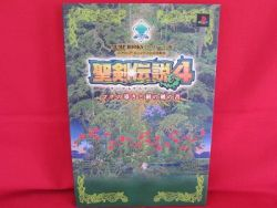 dawn-of-mana-seiken-densetsu-4-official-strategy-guide-book-ps2