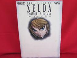 legend-of-zelda-twilight-princess-complete-guide-book-wii
