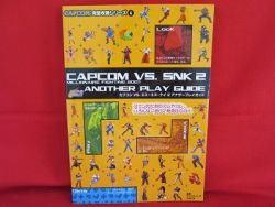 capcom-vs-snk-2-character-art-works-guide-book-ps2-gc
