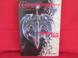 wizardry-gaiden-i-strategy-guide-art-book-game-boy
