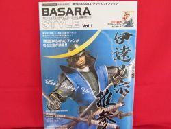 sengoku-basara-devil-kings-basara-style-1-art-book