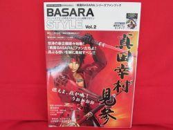 sengoku-basara-devil-kings-basara-style-2-art-book