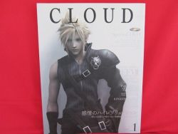 final-fantasy-vii-7-cloud-illustration-art-book