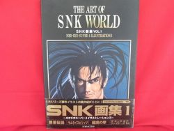 the-art-of-snk-world-illustration-art-book-neogeo