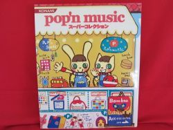 popn-music-super-collection-art-book-konami