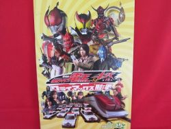 masked-kamen-rider-den-o-kiva-the-movie-memorial-art-guide-book