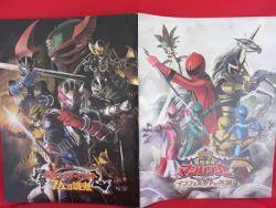 magiranger-masked-kamen-rider-hibiki-movie-memorial-art-guide-book