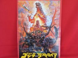 godzilla-vs-destroyer-the-movie-memorial-art-guide-book