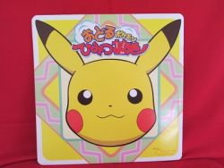pokemon-the-movie-himitsu-kichi-memorial-art-guide-book-wposter