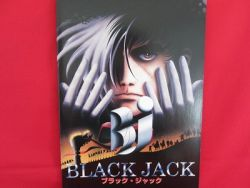 black-jack-the-movie-memorial-guide-art-book-anime