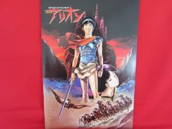 arion-the-movie-memorial-guide-art-book-anime