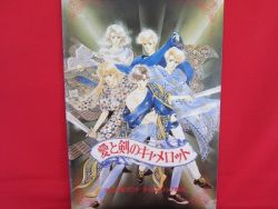 ai-to-ken-camelot-mangaka-marina-time-slip-the-movie-memorial-guide