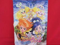 futari-wa-pretty-cure-max-heart-2-the-movie-memorial-guide-art-book