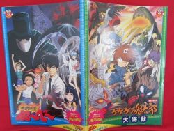 hell-teacher-nube-ge-ge-ge-kitaro-movie-memorial-guide-art-book