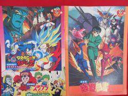 yu-yu-hakusho-dragon-ball-z-drslump-arale-movie-memorial-guide