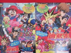 yu-gi-oh-drslump-arale-digimon-adventure-movie-memorial-guide-art