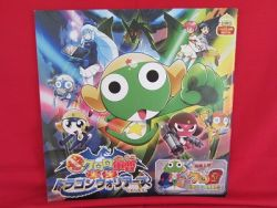 sgt-frog-keroro-gunso-the-movie-dragon-warriors-memorial-guide-art