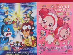 ojamajo-doremi-sharp-digimon-adventure-02-movie-memorial-guide-art
